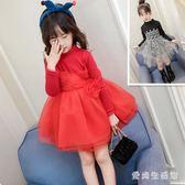 女童禮服 寶寶禮服秋冬款洋氣加絨加厚長袖公主蓬蓬洋裝 BF12083『愛尚生活館』
