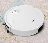 懶人掃地機器人超薄靜音智慧家用全自動吸塵器擦地拖地清潔一體機QM『艾麗花園』
