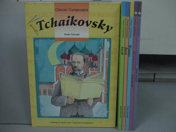 【書寶二手書T3/語言學習_REA】Chopin_Beethoven_Wagner_Bach_Verdi等_共6本合售