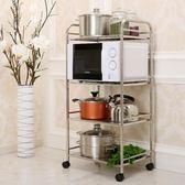 廚房置物架落地不銹鋼微波爐架子鍋架金屬儲物收納用具【格林世家】