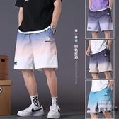 夏季短褲漸變休閒褲寬鬆情侶沙灘褲運動五分褲子【時尚大衣櫥】