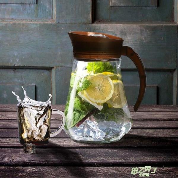 冷水壺 玻璃冷水壺家用玻璃涼水壺加厚耐高溫扎壺鴨嘴壺優品壺 【快速出貨】