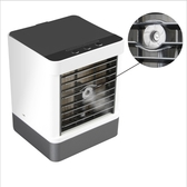 冷風機 迷你冷風機家用水冷空調扇便攜電風扇車載小空調加水制冷噴霧風扇 【米家】