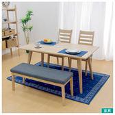 ◎餐桌椅四件組 ALAND140 NITORI宜得利家居
