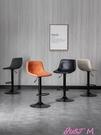 吧台椅吧臺椅升降旋轉現代簡約靠背吧臺凳輕奢家用時尚吧椅鐵藝高腳椅子LX JUST M