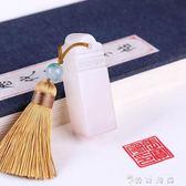 石頭印章定做篆刻制作閑章姓名藏書紀念章印個人名字簽名蓋章刻章 薔薇時尚