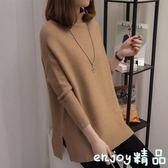 【618好康又一發】長袖針織 高領毛衣秋冬寬鬆打底衫