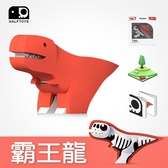 【HALFTOYS 哈福玩具】恐龍樂園-T-REX霸王龍 SF00402