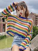 毛衣 女裝韓版寬鬆慵懶風毛衣彩虹條紋鏤空長袖短款針織衫上衣 蓓娜衣都