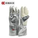 勞保手套 成楷400度耐高溫手套防高溫防燙手套阻燃工業隔熱手套五指加厚 星河光年