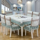 椅子套罩長方形圓桌布布藝茶幾布餐桌布椅套椅墊套裝現代簡約家用 快速出貨