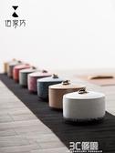 儲茶罐 伍家坊 茶葉罐陶瓷 大號醒茶罐普洱茶葉盒茶餅罐子裝存儲茶罐茶具 3C優購HM