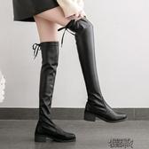 過膝靴 秋冬季長筒過膝顯瘦瘦靴子女英倫風復古工裝靴小個子加絨長靴 交換禮物