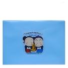 【奇奇文具】活動10元 HFPWP 藍色福娃文件袋 台灣製 CC230-1