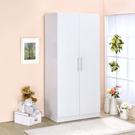ONE HOUSE-DIY家具-雙門衣櫃下標區/收納櫃/衣櫃/書櫃/