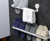 免打孔浴室拖鞋架墻壁架子衛生間鞋架收納神器家用置物架壁掛衣間Mandyc