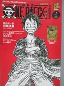 【書寶二手書T1/漫畫書_WGV】ONE PIECE Magazine_Vol.1