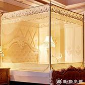 蚊帳三開門坐床式方頂1.5米1.8m床公主風拉鍊紋帳雙人家用 理想潮社 YXS