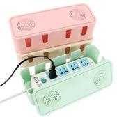 插座保護遮擋接線板拖線板整理集線盒理線盒 TY99『夢幻家居』