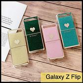 【萌萌噠】三星 Galaxy Z Flip3 奢華高檔日韓時尚 金色愛心電鍍閃粉 Z Flip 全包軟殼 手機殼 附支架