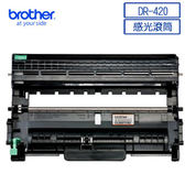 brother DR-420 原廠感光鼓