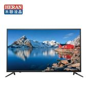 【HERAN禾聯】40吋 LED數位液晶電視 《HC-40DA1》含視訊盒 全機三年保固