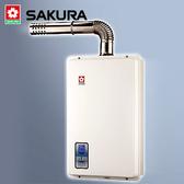 【買BETTER】櫻花熱水器/櫻花牌熱水器 SH-1333數位恆溫強排熱水器(13L)★送6期零利率(同SH-1335)