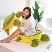 毛絨玩具烏龜公仔海龜小玩偶布娃娃可愛大號床上兒童抱枕睡覺女男 童趣屋 LX