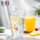 創意辦公室杯子玻璃水杯家用果汁帶蓋吸管杯冷飲杯飲料杯 歌莉婭