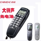 中諾C259賓館 客房電話機 掛壁式 座機 辦公酒店 來電顯示小分機 快速出貨