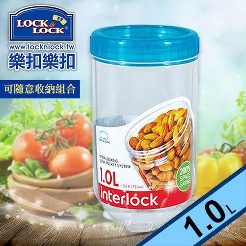 【樂扣樂扣】INTERLOCK系列魔法堆疊轉轉罐1.0L(綠)(1A01-INL302)