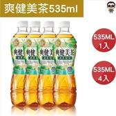飲料 綠茶 健美茶 日式綠茶 爽健美茶535ml(4入)