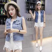 新品夏裝新品日韓修身顯瘦無袖牛仔馬甲女中長版背心學生破洞外套