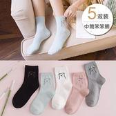 襪子女純棉中筒襪夏季韓版學院風日系女短襪韓國秋冬款長襪批發 一次元