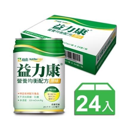 益富 益力康 營養均衡配方(液體) 4箱