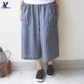 【早秋新品】American Bluedeer- 舒適條紋寬褲(特價)  秋冬新款