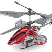 高品質遙控飛機耐摔小直升機充電玩具禮物3-6歲男孩航模飛行器 免運快速出貨