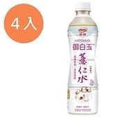 愛健御白玉薏仁水530ml(4入)/組【康鄰超市】