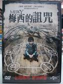影音專賣店-H05-051-正版DVD【梅西的詛咒】-史帝芬金小說改編