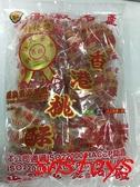 sns 古早味懷舊零食香港桃酥杏仁桃酥杏仁酥桃酥400 公克16 個便利包裝懷舊的滋味