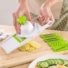 ✿現貨 快速出貨✿【小麥購物】多功能切菜神器 五合一切菜神器 切菜器削皮刀 【Y503】