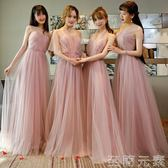 長款伴娘服閨蜜團姐妹裙一字肩顯瘦主持人年會晚禮服女  igo 至簡元素
