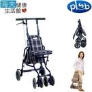 【海夫健康生活館】勝邦福樂智 Shima 小型 銀髮族 購物 散步車 助行車 藍(AW3BL)