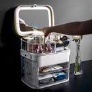 收納盒 口紅化妝品護膚品首飾置物架帶蓋多功能收納盒【新年禮物】