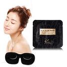 韓國AHC~保濕去紋去黑眼圈眼膜-8G*...