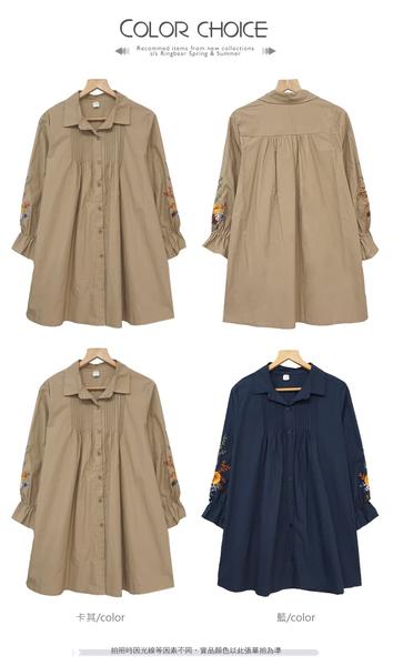 長版襯衫--氣質優雅荷葉袖花葉刺繡皺褶寬鬆排扣襯衫上衣(藍.卡其XL-3L)-I125眼圈熊中大尺碼