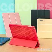 蘋果2018新款ipad air2保護套超薄iPad軟殼9.7英寸air1平板殼子保護套散熱 QG5791『樂愛居家館』