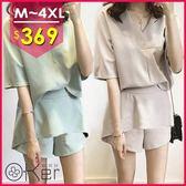 俐落短版時髦V領兩件式短袖套裝(上衣+褲裙) O-Ker 歐珂兒 133699(LLA138)(135088)-C1
