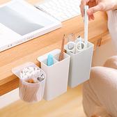 壁掛式黏貼收納盒 方形圓形收納盒 儲物盒 收納籃 置物架 桌面收納箱 置物盒