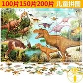 100/200片木質兒童拼圖寶寶益智力男孩女孩減壓玩具【雲木雜貨】